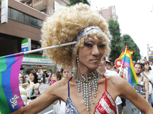 Japan's gay and lesbian community have marched in Tokyo at the first gay ...